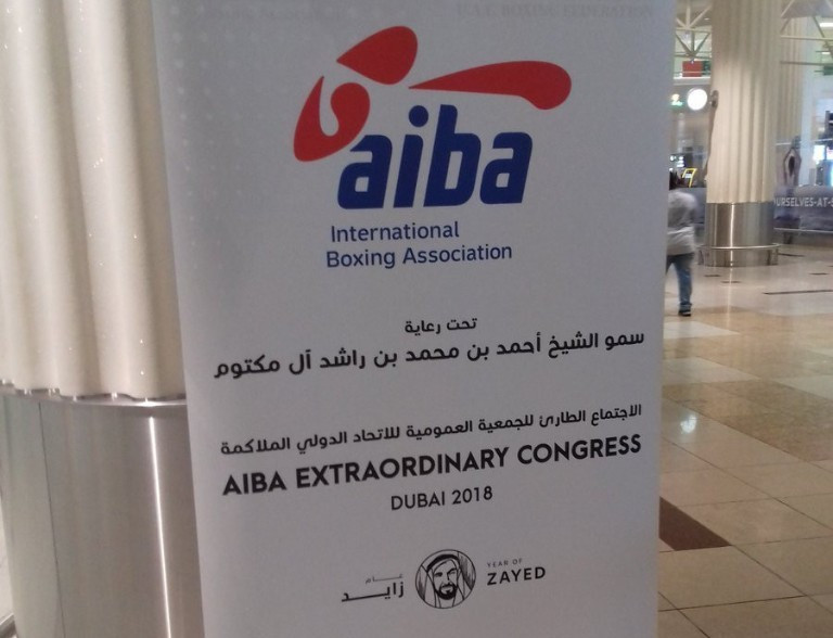 A future management plan of AIBA is set to be presented at the governing body's Extraordinary Congress ©ITG