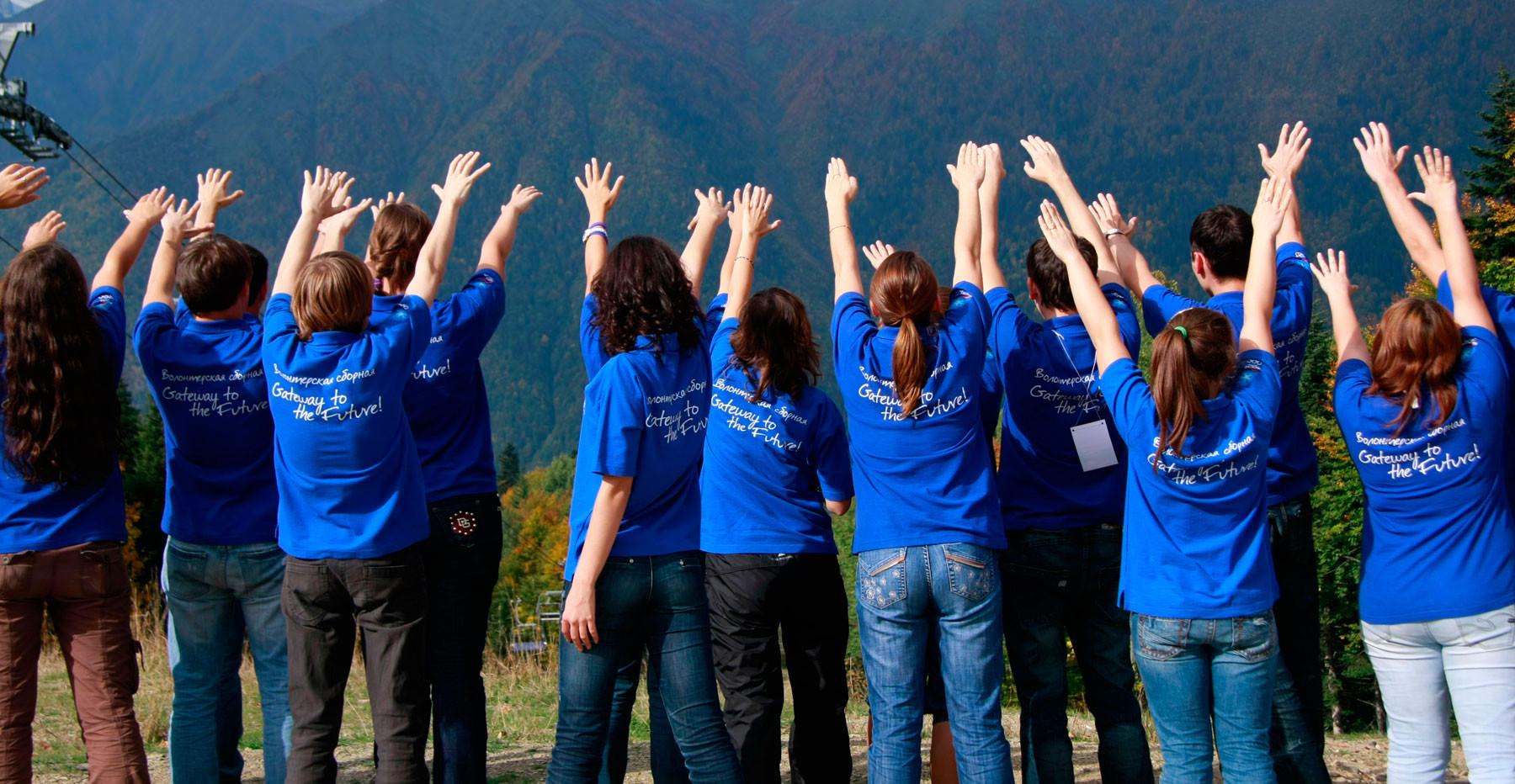 Buenos Aries 2018 receives 20,000 volunteer applications