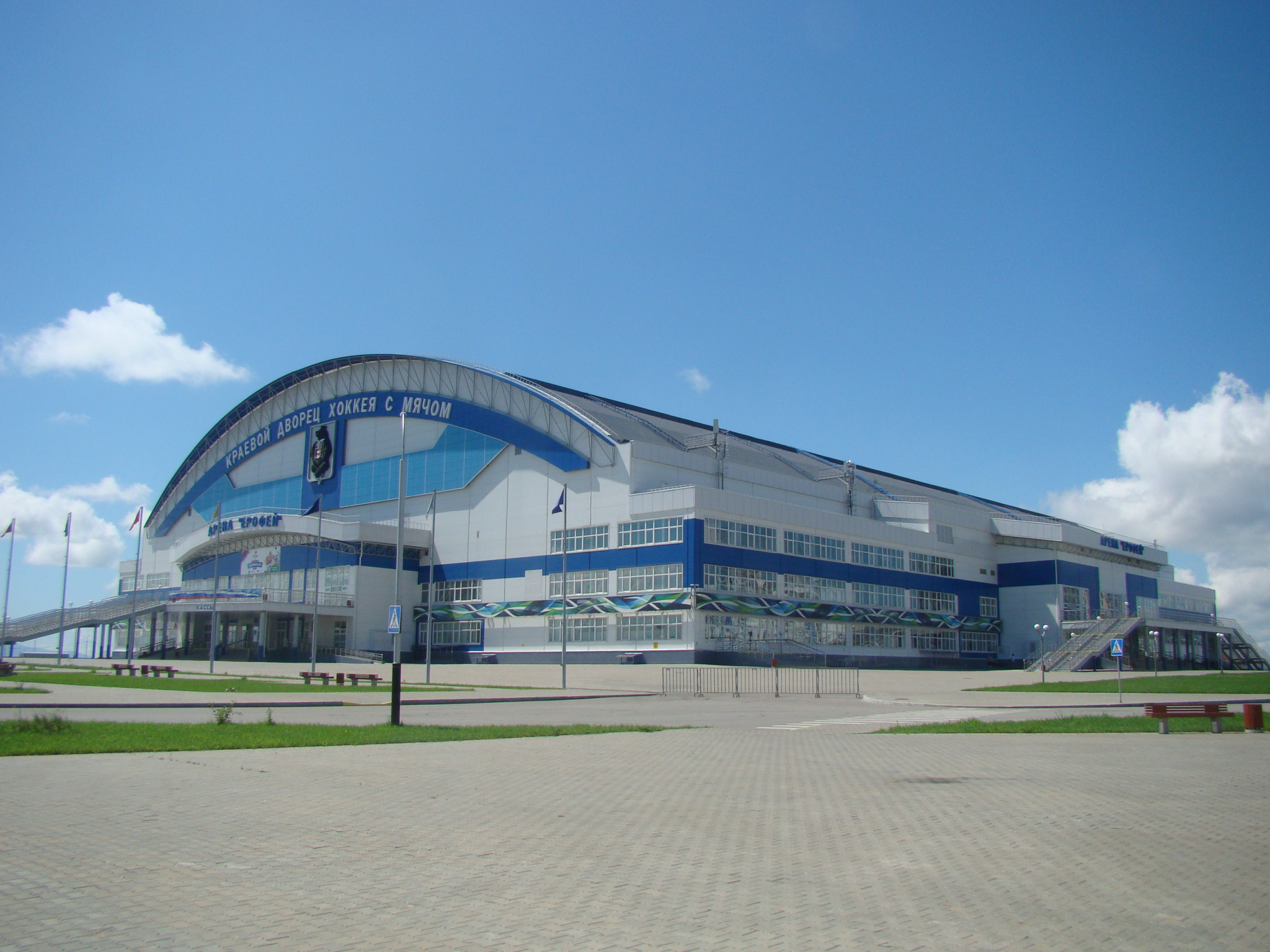 The tournament is taking place at the Arena Yerofey in Khabarovsk ©Wikimedia
