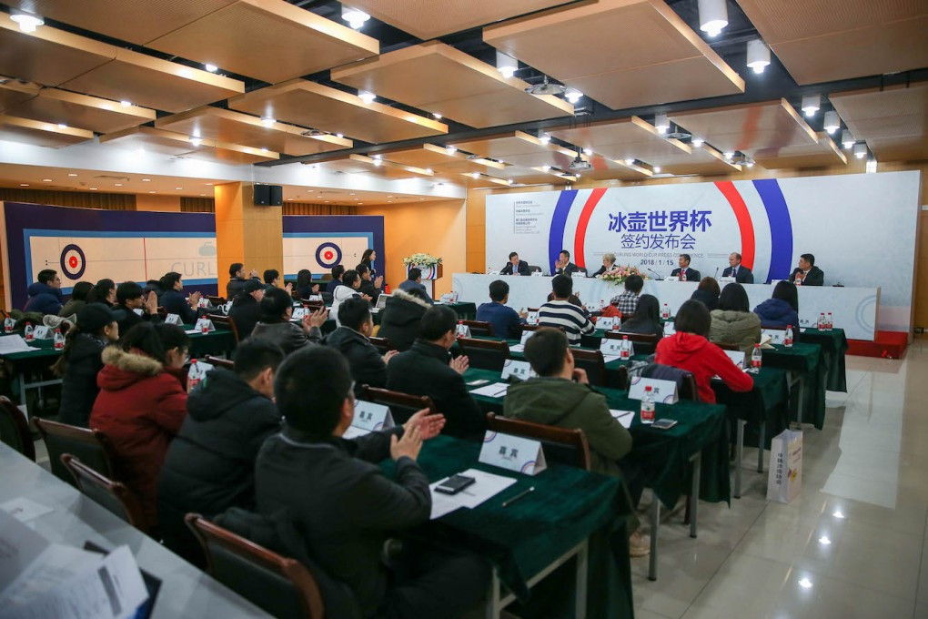 World Curling Federation hope the four-event competition will help to grow the sport ©World Curling Federation