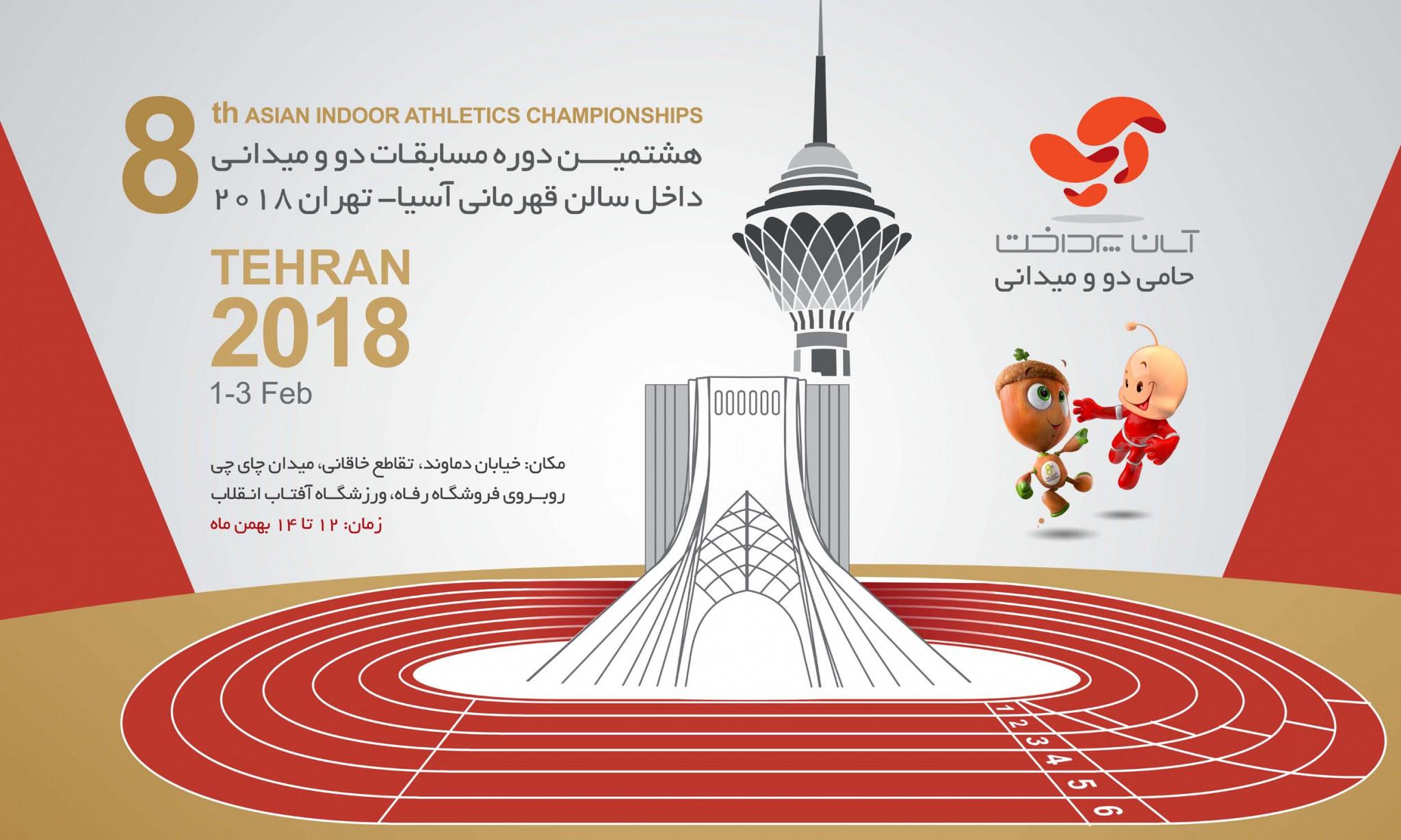 Barshim the star name as Tehran hosts Asian Indoor Athletics Championships