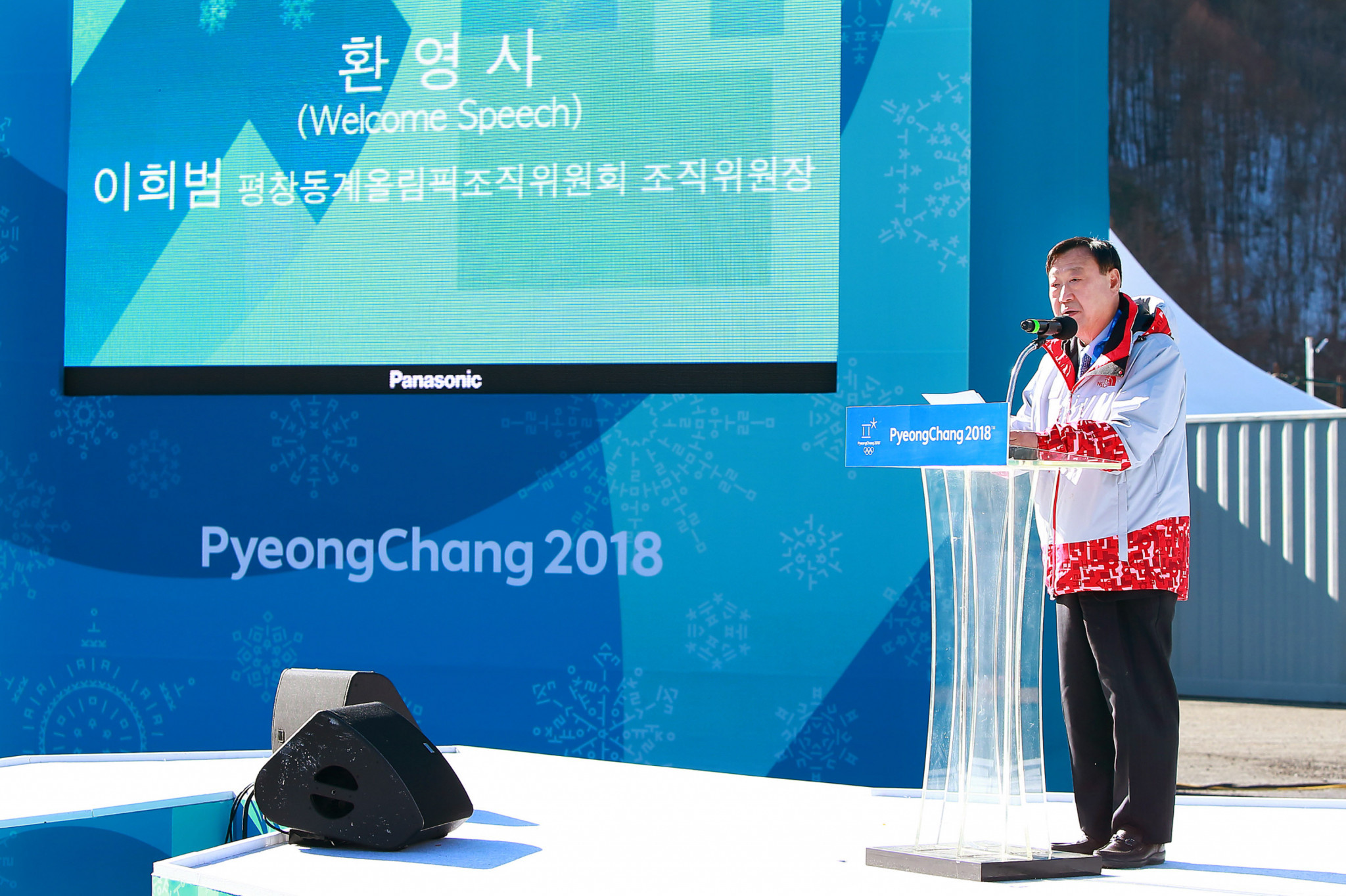 "Pyeongchang 2018 President warns ""emergency measures"" needed to boost ticket sales"