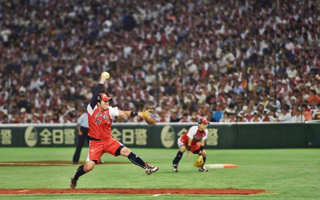 Japan will host the final Women's Softball World Championship ©WBSC