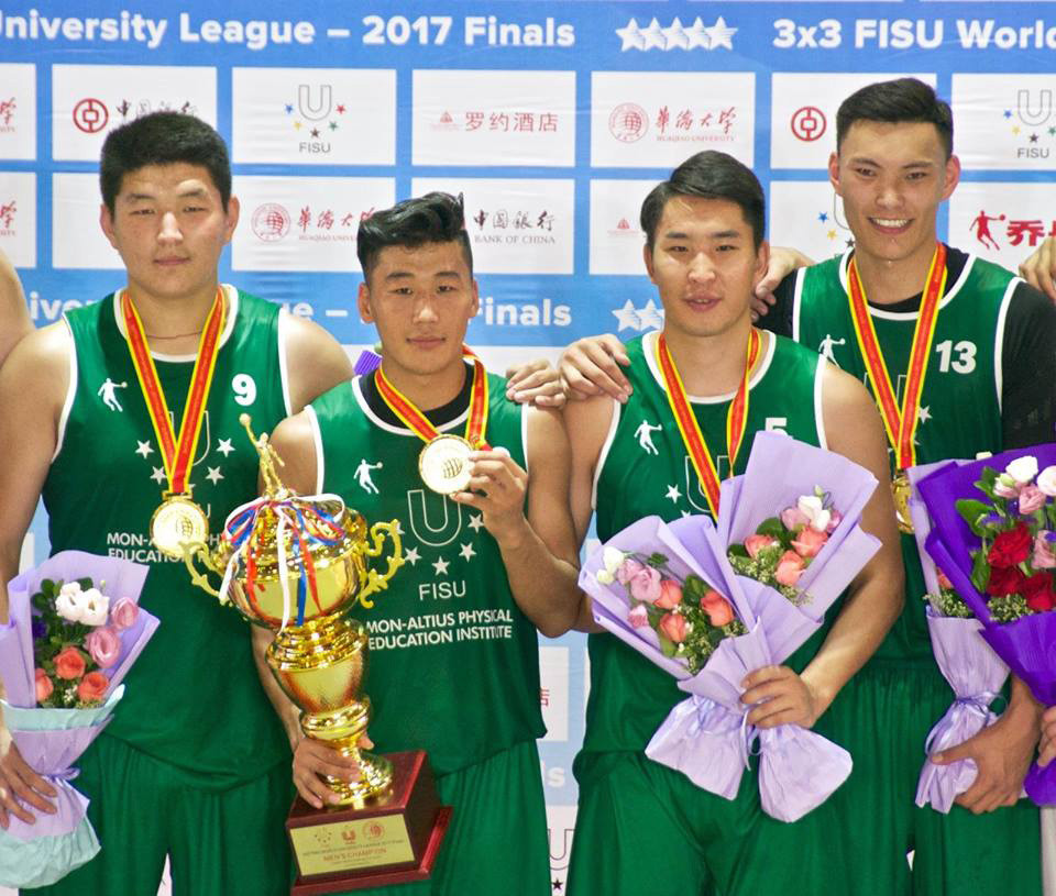 The Mon-Altius Physical Education Institute basketball side claimed gold at the 2017 FISU World University League Final ©FISU