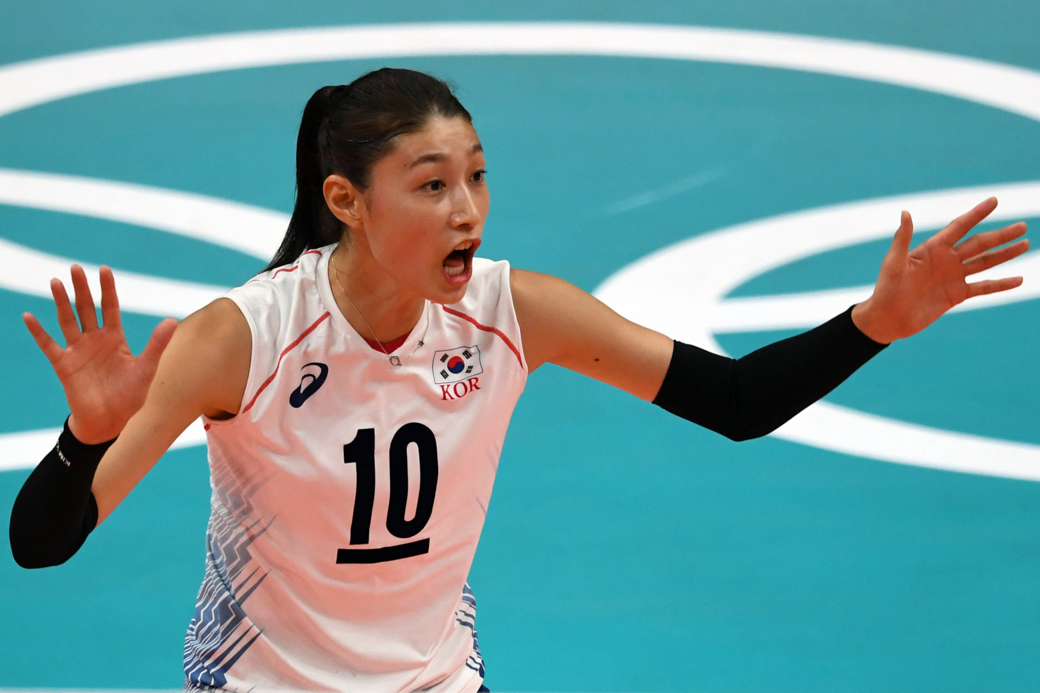 Kim Yeon-Koung will be among the volleyball and beach volleyball players taking part ©Getty Images