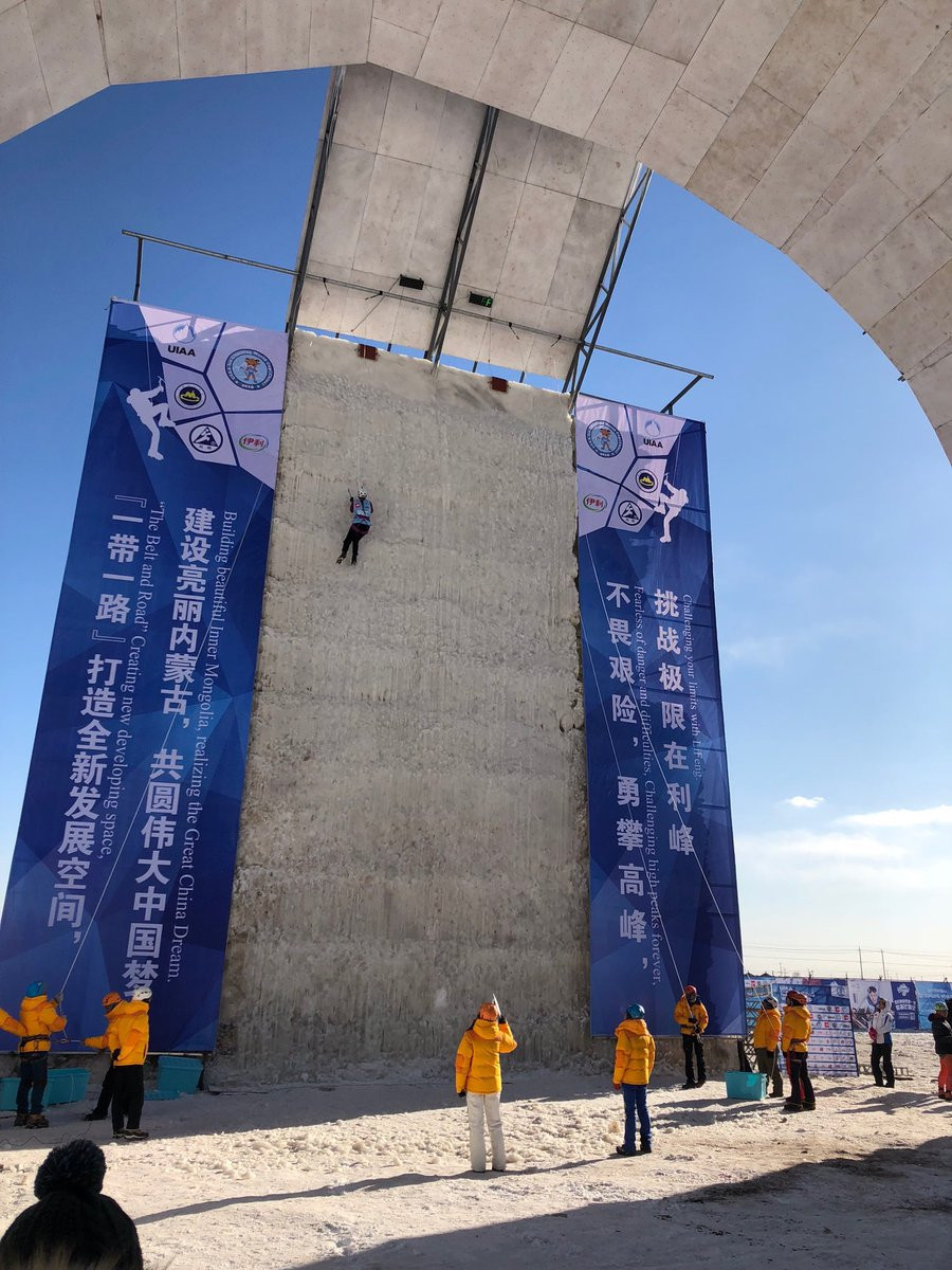 This weekend marked the UIAA Ice Climbing World Cup debut for the purpose-built venue at Hohhot in China ©Getty Images