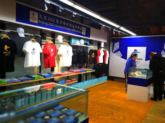 Beijing 2022 products claimed to be in high demand