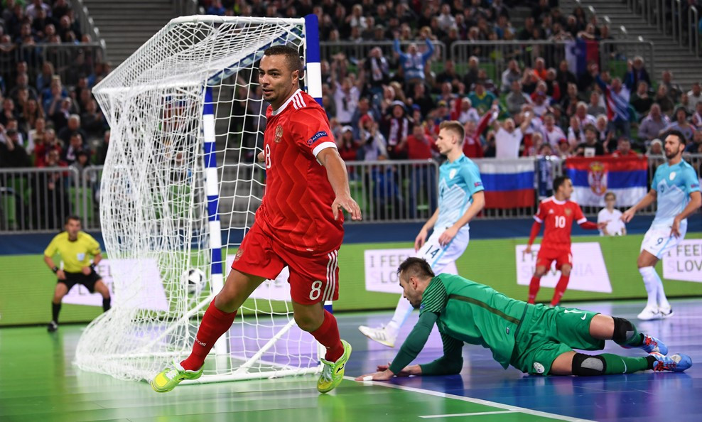 Eder Lima scored his second goal of the tournament against Slovenia ©UEFA