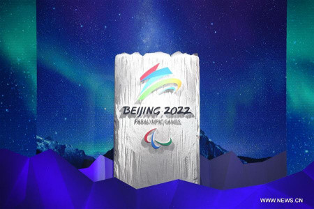 "Beijing 2022 President Cai Qi says 2019 will be ""decisive"" for preparations"