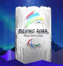 IOC confirm no new sports will be added to Beijing 2022 programme