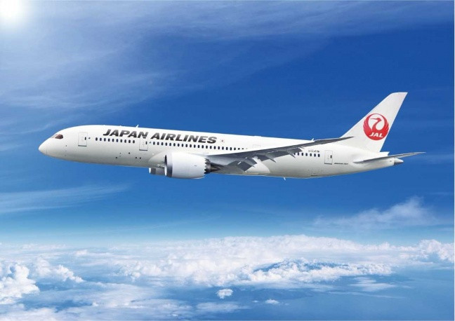 International Federation of Sport Climbing announce Japan Airlines as main partner