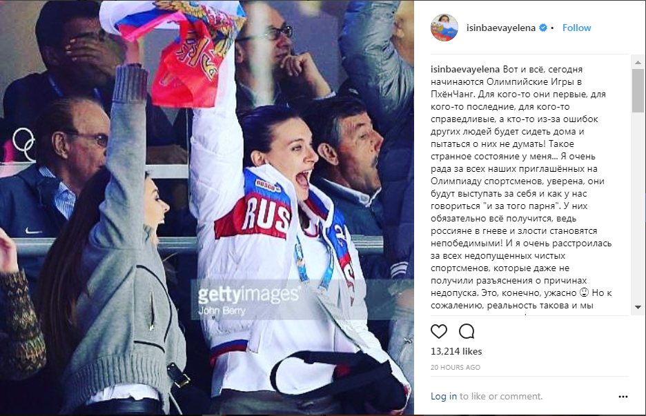 Yelena Isinbayeva, a member of the International Olympic Committee's Athletes' Commission, has taken to Instagram to share her thoughts on the latest developments surrounding the Russian doping scandal ©Instagram