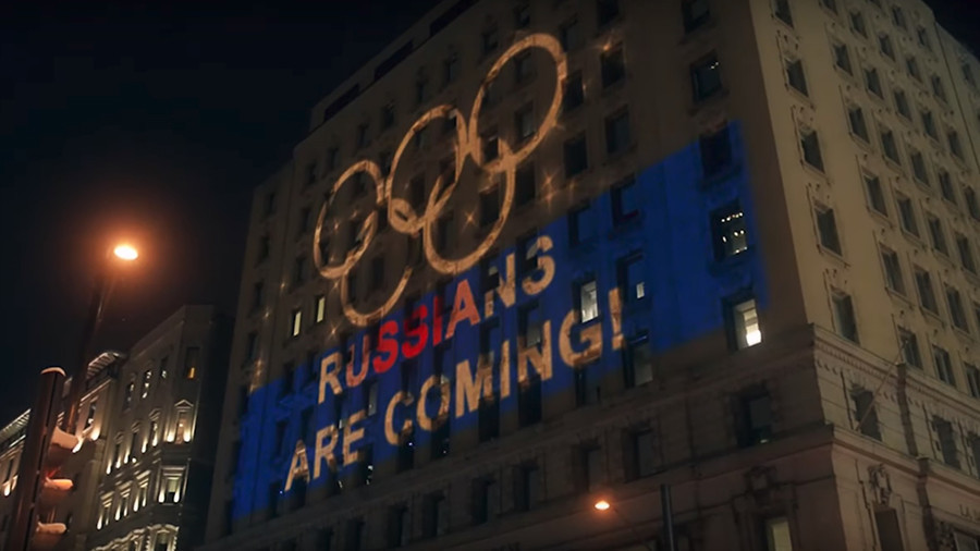 Russia's flag has been projected onto the headquarters of the World Anti-Doping Agency ©YouTube