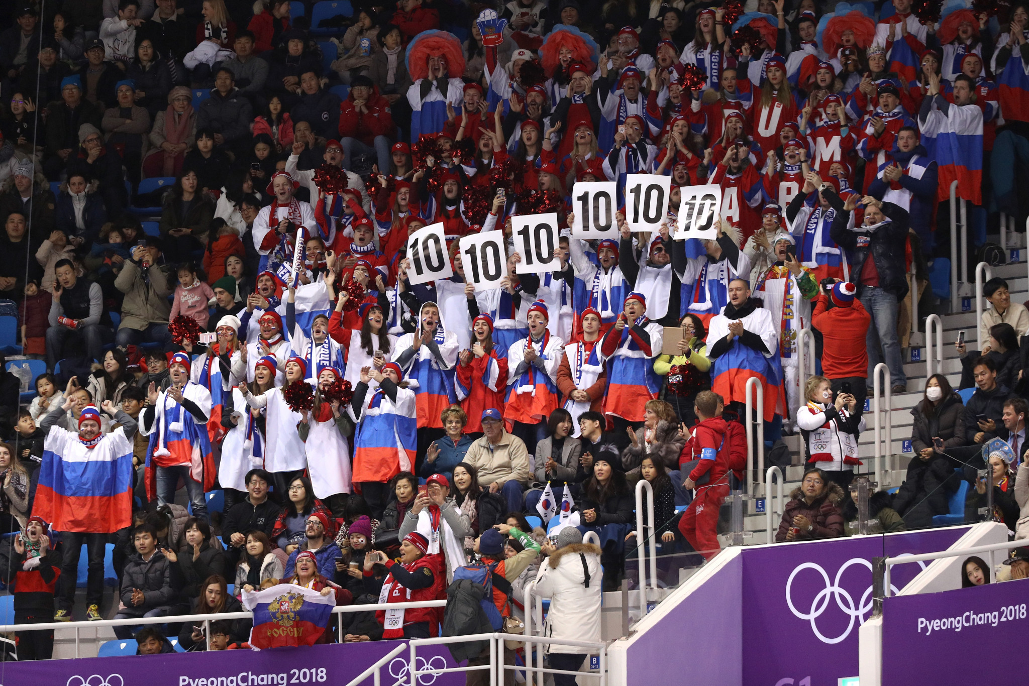 Russian supporters pictured during the figure skating competition today ©Getty Images