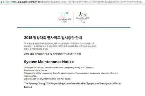 A cyber-attack took place during the Pyeongchang 2018 Opening Ceremony and forced officials to close their website ©Twitter