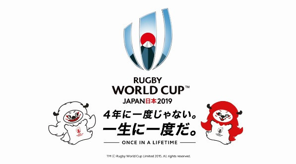 Japan 2019 will be the first Rugby World Cup held in Asia ©World Rugby