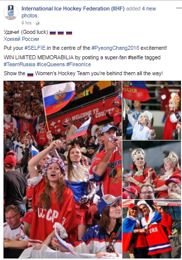 IIHF change Facebook post referring to Russian flag and team at Pyeongchang 2018