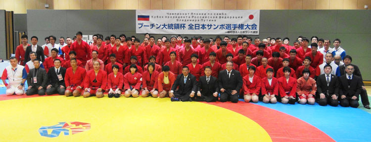 Tokyo hosted the 44th edition of the Japanese National Championships ©FIAS