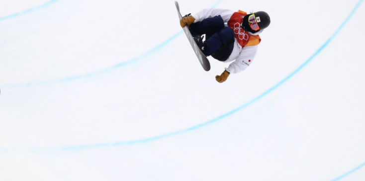 Ayumu Hirano finished second in the halfpipe snowboard final ©Getty Images