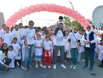 National Sports Day held in Bahrain for second time