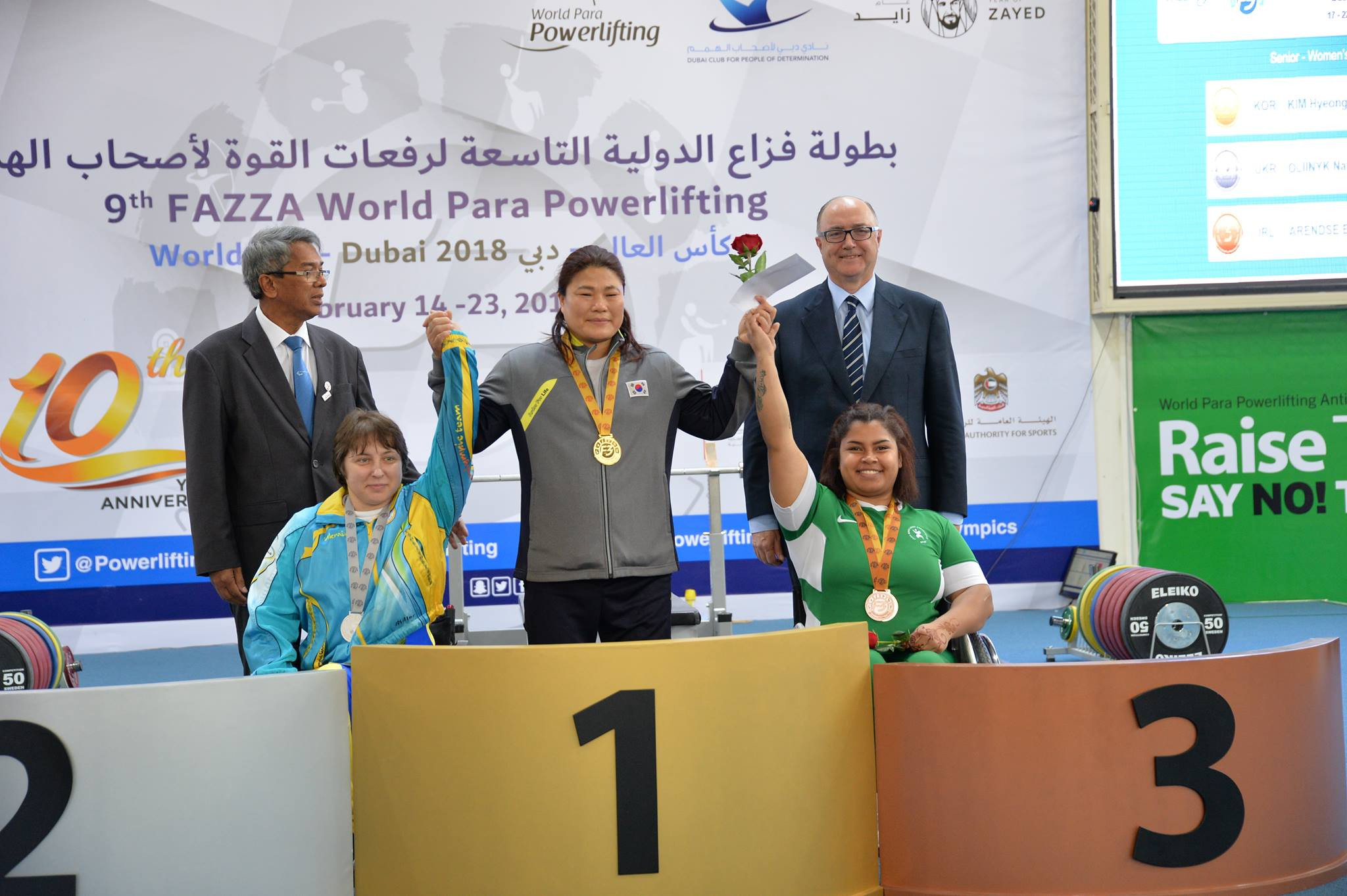 Hyeong Hui Kim won the women's up to 67kg event ©IPC
