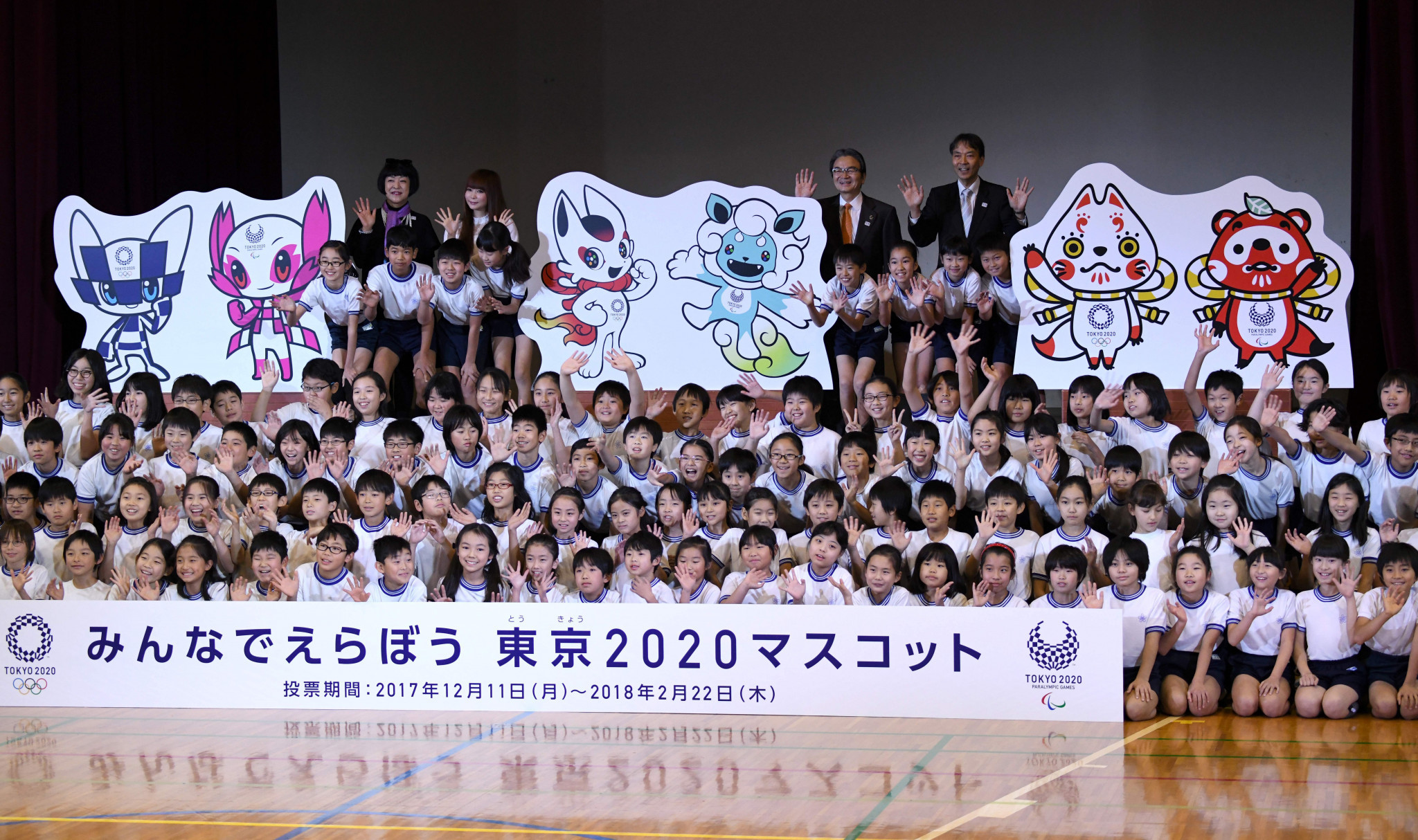 School voting phase for Tokyo 2020 mascots set to close