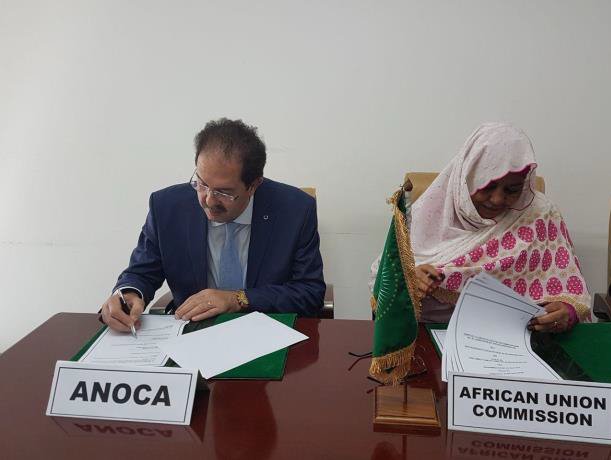 ANOCA formalise agreement to take control of African Games