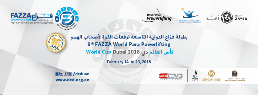 The World Cup in Dubai will conclude tomorrow ©World Para Powerlifting