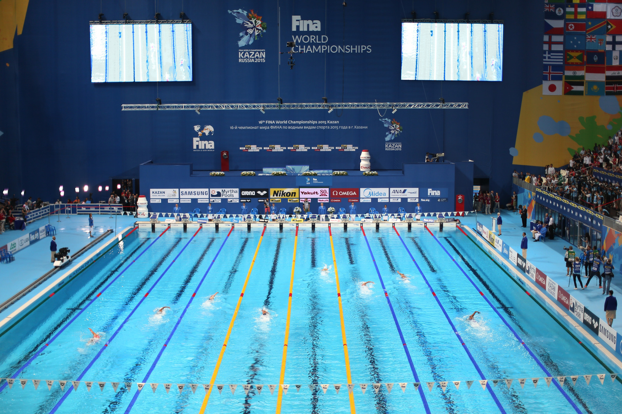 Kazan hosted the 2015 FINA World Championships ©Getty Images
