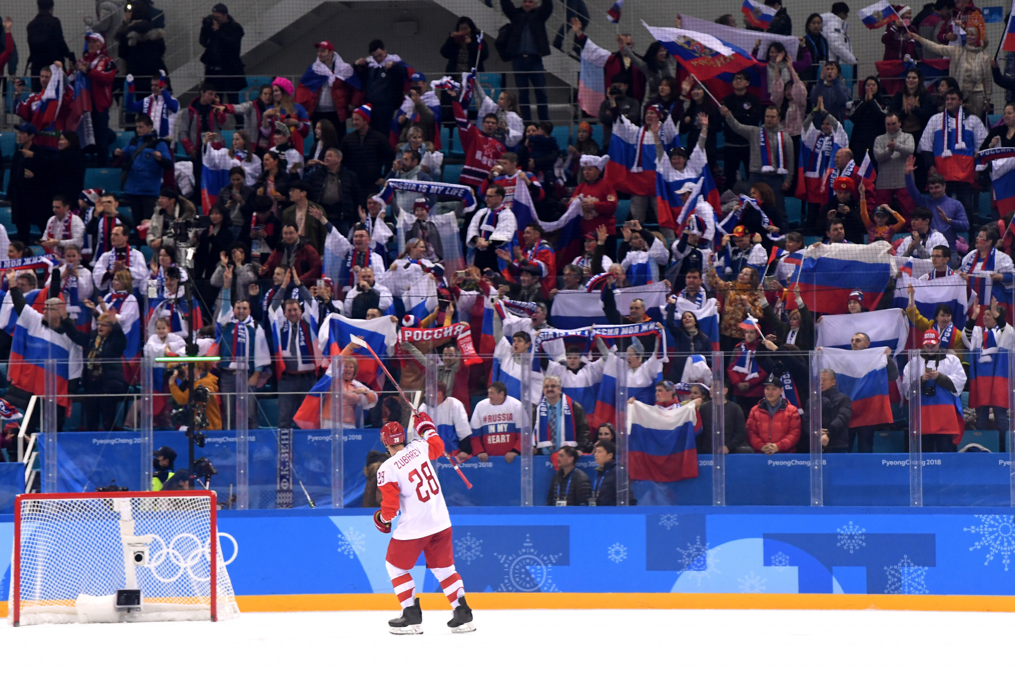 The Olympic Athletes from Russia team has dominated in the absence of NHL players ©Getty Images