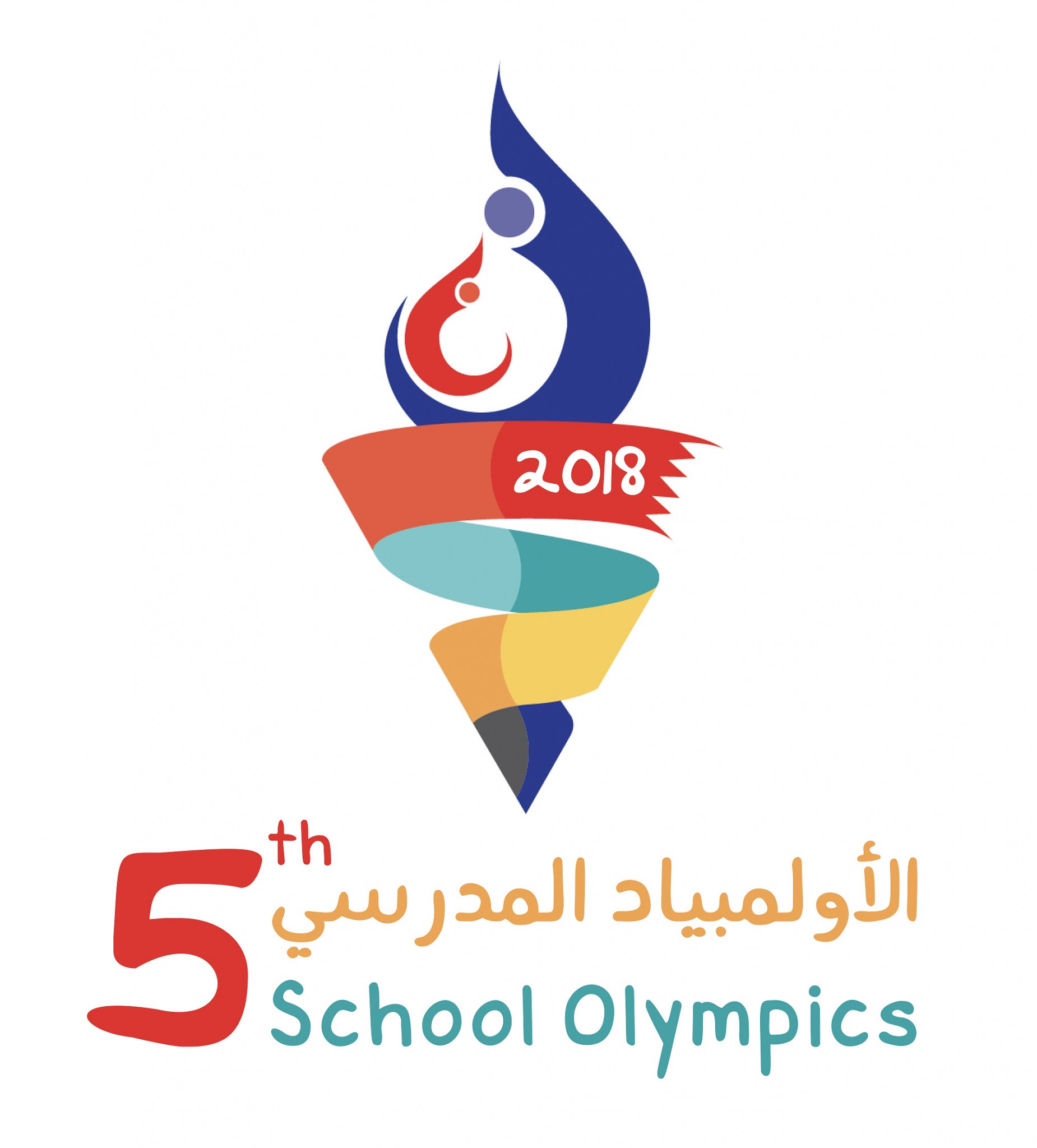This year's School Mini Olympics will be the fifth edition of the event ©BOC