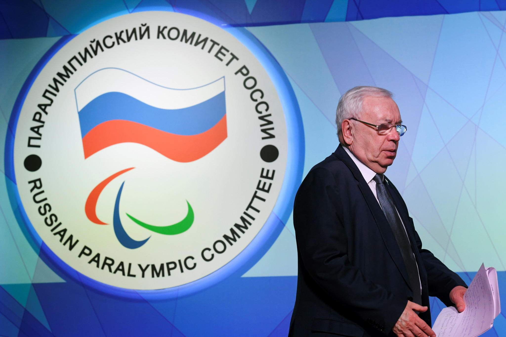 The Russian Paralympic Committee remains suspended by the International Paralympic Committee ©Getty Images
