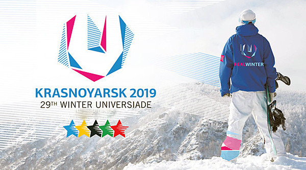 Krasnoyarsk saw off competition from Valais in Switzerland for the right to host the 2019 Winter Universiade ©FISU