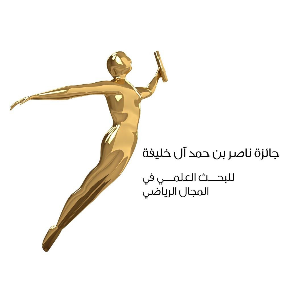 The seminar will be part of this year's Shaikh Nasser bin Hamad Al Khalifa Scientific Research Award in the field of sports ©BOC