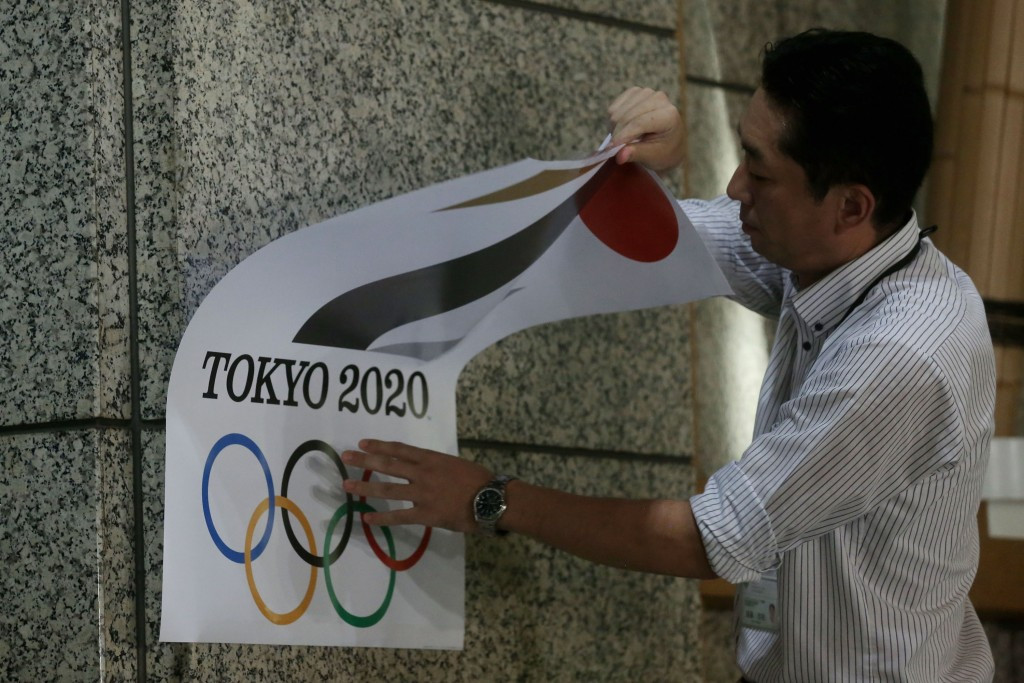 Tokyo 2020 to contemplate relaxing selection process for new logo following plagiarism scandal