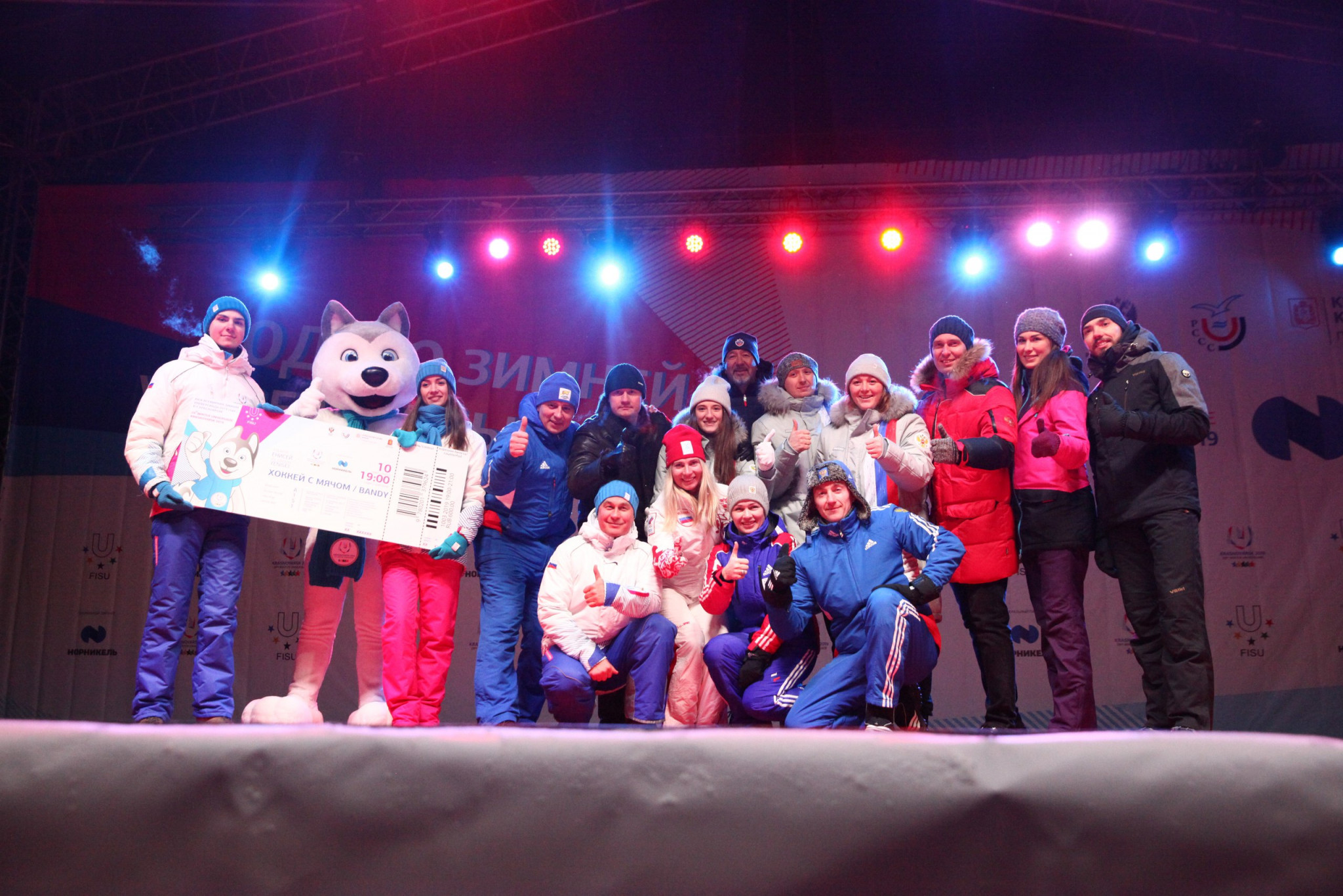 Tickets go on sale as Krasnoyarsk 2019 marks one year to go until start of Winter Universiade