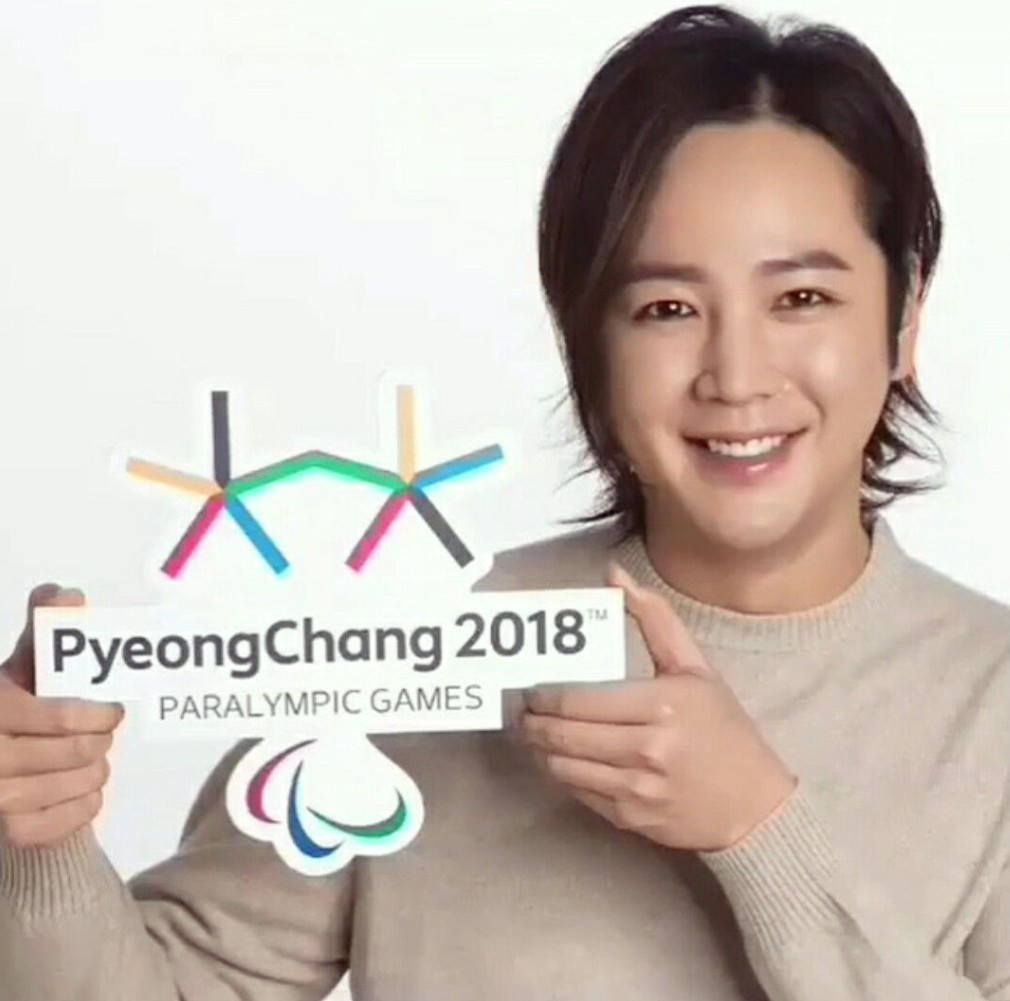 Popular South Korean actor Jang Keun-suk has provided 2,018 tickets for fans to watch the ice hockey with him during the Winter Paralympic Games in Pyeongchang ©Twitter