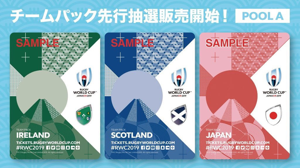 World Rugby receive nearly 900,000 applications for 2019 World Cup tickets during first phase