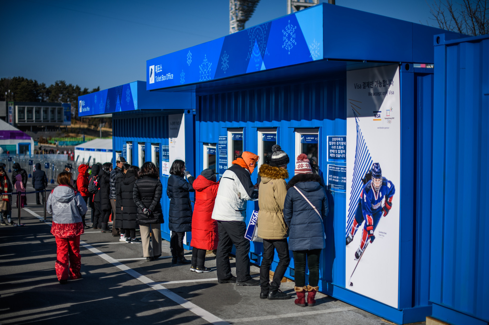 Ticket sales for the Pyeongchang 2018 Winter Paralympics could break the Games record set at Sochi 2014