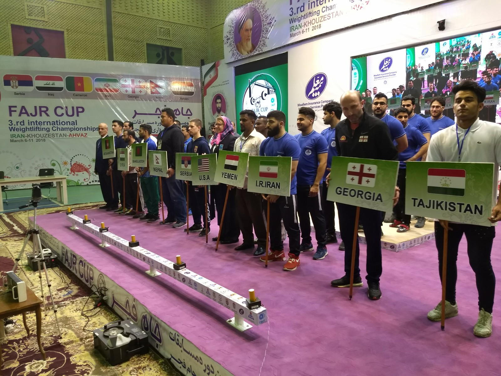 The Fajr Cup opened in Iran today ©Brian Oliver