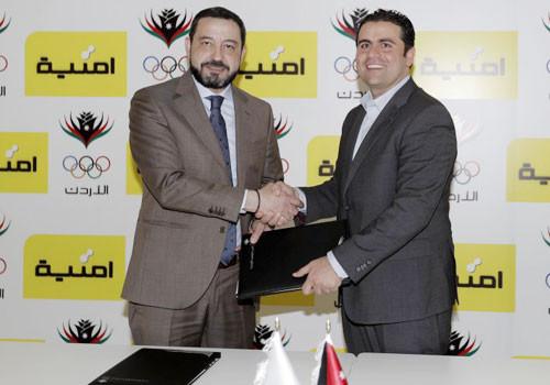 The Jordan Olympic Committee has announced a partnership with the Umniah Telecommunications Company ©JOC